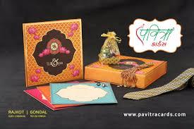 Showroom Invitation Card Pavitracards Pavitracard Twitter