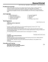 Food Service Worker Resume Sample by Inbound Customer Service Resume