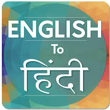english to hindi translator android apps on google play