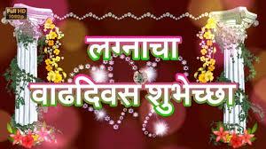birthday invitation marathi format wedding invitation card in