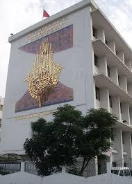 liste des bureaux d 騁udes en tunisie ministère de l enseignement supérieur et de la recherche