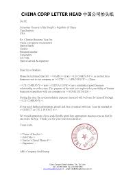 Employment Certification Letter Sample Visa Format Invitation Letter For Business Visa To China Lettervisa