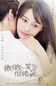film love o2o coming soon love o2o starring yang yang and zheng shuang