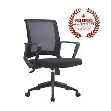 task chair sale high quality at tgeg u200e