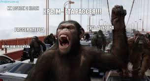 Planet Of The Apes Meme - create meme russia obeziani russia obeziani dawn of the planet