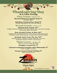 celebrate thanksgiving at zenshin asian restaurant zenshin