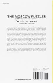 the moscow puzzles 359 mathematical recreations dover