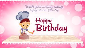 free birthday ecards birthday