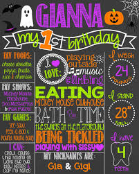 halloween first birthday chalkboard printable halloween