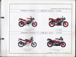 honda vfr 400 400greybike u2022 view topic rvf vfr400 colour codes u0026 models from
