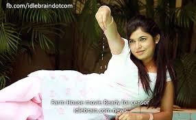 farmhouse movie farm house movie ready for censor telugu cinema news