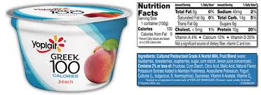 yoplait light yogurt ingredients fancy ingredients in yoplait light yogurt f47 on fabulous image