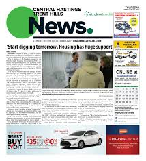 chth021617 by metroland east central hastings news issuu