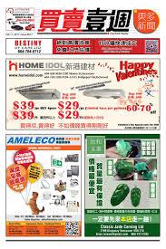 si鑒e auto is駮s n駮 easytrade weekly 買賣一週 0617 by easytrade weekly issuu