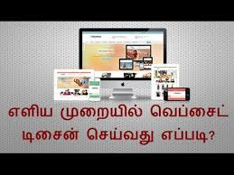 wordpress tutorial video in tamil wordpress tutorial in tamil for beginners and bloggers