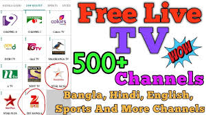 the best free live tv app 2017 500 channel with loop