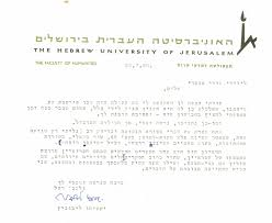 Confirmation Letter Of A Meeting Appointment Or Interview Uri Avnery Documents