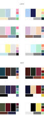 84 best design images on pinterest colors dark autumn and color