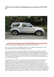 calaméo 1998 2013 suzuki jimny workshop repair service manual
