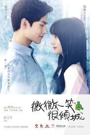 film love o2o c drama review love o2o aka just one smile is very alluring 微微