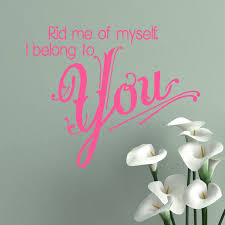 i belong to you religious quote wall sticker world of wall stickers