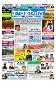 si e auto guardian pro groupe 123 kiddy e paper 03 march 2017 section a 1 24 the punjab guardian by