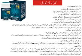 pin by pakistan shop on hammer of thor in pakistan hammer of
