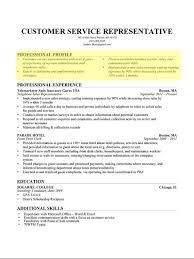 Sample Resume Communication Skills Sample Resume Profile Resume For Your Job Application