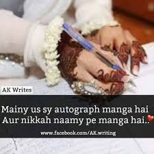 wedding quotes urdu pin by saira on urdu n quotes poetry and other