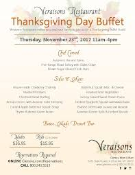 glenora wine cellars restaurant thanksgiving buffet