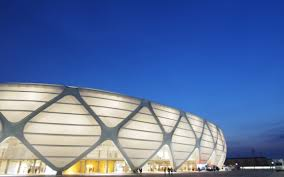 Rio Olympic Venues Now Discover Rio U0027s 10 Most Significant 2016 Olympic Venues Photos