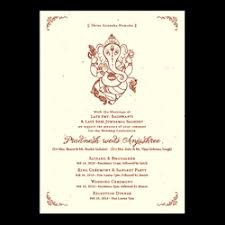 Wedding Invitation Hindu Ganesh Purple Indian Wedding Invitations Indian Theme Wedding Cards Premium