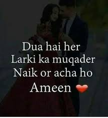 wedding quotes in urdu 163 best marriage quotes images on dairy diaries and