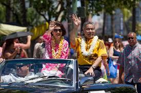 King Kamehameha Flag 100th Anniversary King Kamehameha Celebration Floral Parade