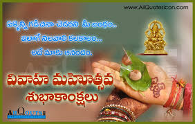 marriage quotations in hindu wedding images and quotes in telugu hd wallpapers best