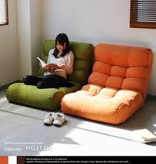 Floor Chairs Zaisu Floor Sofa Armchair Big Piglet Recliner Perfect For A