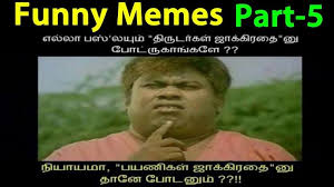 Funny Meme Videos - 8 best funny memes images on pinterest