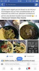 travailler en cuisine restaurant tunisien chez yassine ร ปภาพ มาร แซย เมน ราคา