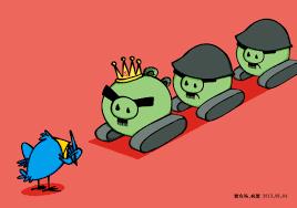 Angry Bird Meme - meme thursday angry birds mao tank man beijing cream