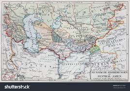 Map Of Central Asia Vintage Map Central Asia Russian Conquests Stock Photo 95813989