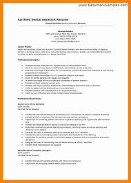 sample career profile 12 entry level dental assistant resume letter signature