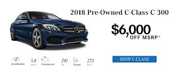mercedes sugar land service special offers mercedes of sugar land