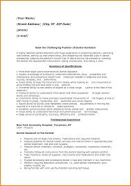 Resume Templates For Dental Assistant 5 Entry Level Dental Hygienist Resume Samples Cashier Resumes