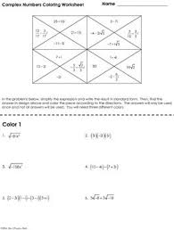 complex numbers coloring worksheet by mrs e teaches math tpt