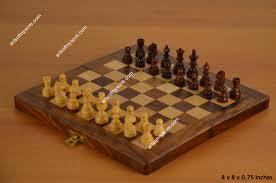 arts of mysore chess boards