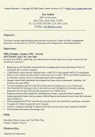 office manager resume exles office manager resume exle sle resume resume exles and