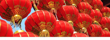 New Year Decorations Uk by Chinese New Year Party Chinese Party Supplies 2017 Year Of The