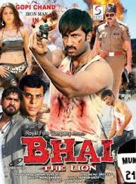 film hindi lion bhai the lion hindi dubbed shresthamanoj com np