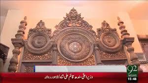 Bad Design Furniture Pakistan Chinioti Furniture Ki Maqboliyat Aj Bhi Barqarar Youtube
