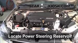2007 Chevy Impala Interior Check Power Steering Level Chevrolet Impala 2006 2016 2008